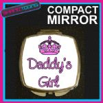 DADDYS GIRL COMPACT LADIES METAL HANDBAG GIFT MIRROR